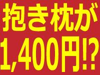 cp_1400_mini