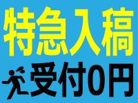 cp_tokyu_mini